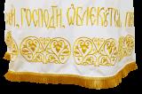 Подсаккосник с дарственной надписью