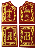 Tablets for Mantle (Crown of thorns)