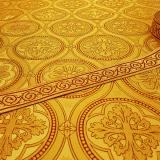 Ткань для облачений золотая «Пасха»