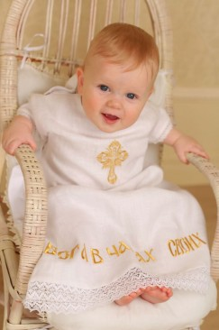 Linen tunic with embroidery (Praise God in your children...)