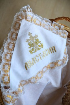 Baptism, christening blanket with embroidered name