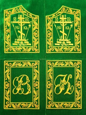 ☦️TABLETS FOR ARCHIMANDRITE MANTLE •  buy   for sale >>> ORTHODOX