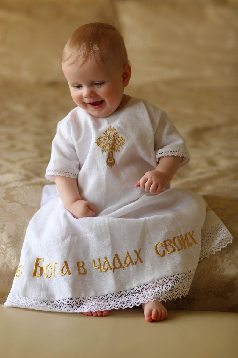 Крестильная рубашка детская, вышитая словами молитвы